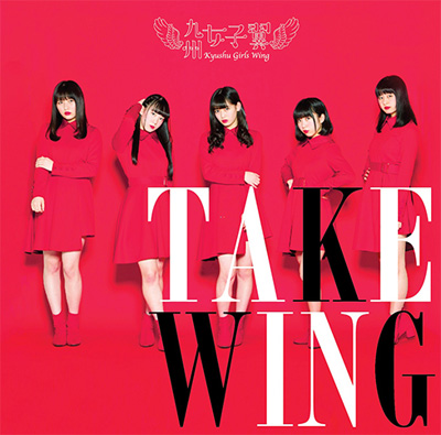 1st Album 「TAKE WING」TypeA